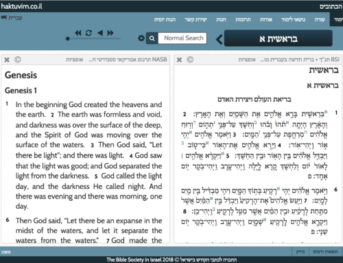 Hebrew Bible Website